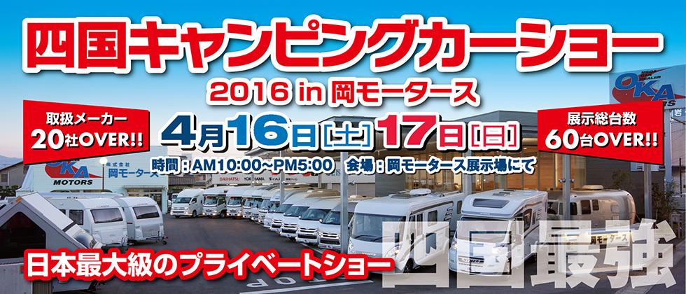 banner_20160331.jpg