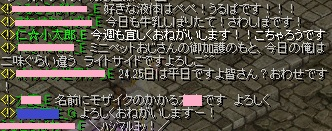 RedStone 15.12.14[04]