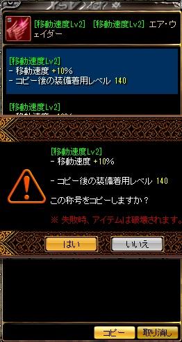 RedStone 16.01.05[02]