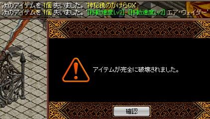 RedStone 16.01.05[03]