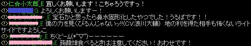 RedStone 16.01.18[07]