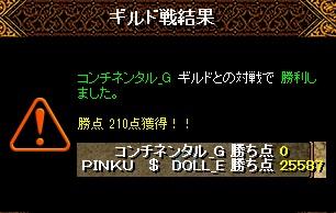 RedStone 16.01.18[06]