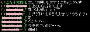 RedStone 16.01.25[04]