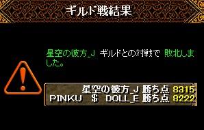 RedStone 16.01.25[03]