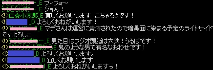 RedStone 16.02.01[14]