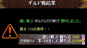 RedStone 16.02.01[13]