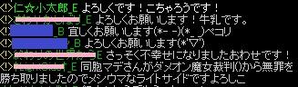 RedStone 16.02.15[07]
