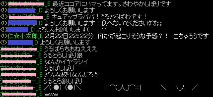RedStone 16.02.22[03]