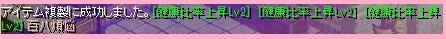 RedStone 16.02.29[06]