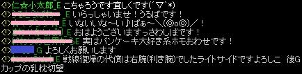 RedStone 16.02.29[03]