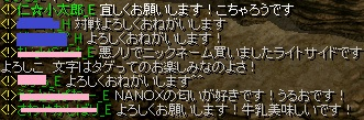 RedStone 16.03.07[03]