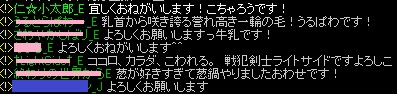 RedStone 16.03.14[07]