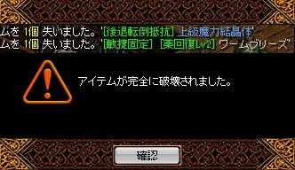 RedStone 16.03.17[02]