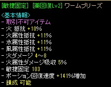 RedStone 16.03.17[01]