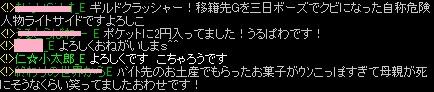 RedStone 16.03.21[04]