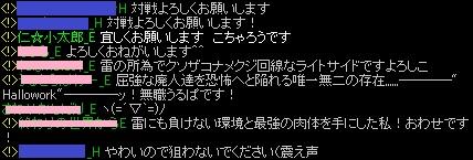 RedStone 16.03.28[08]