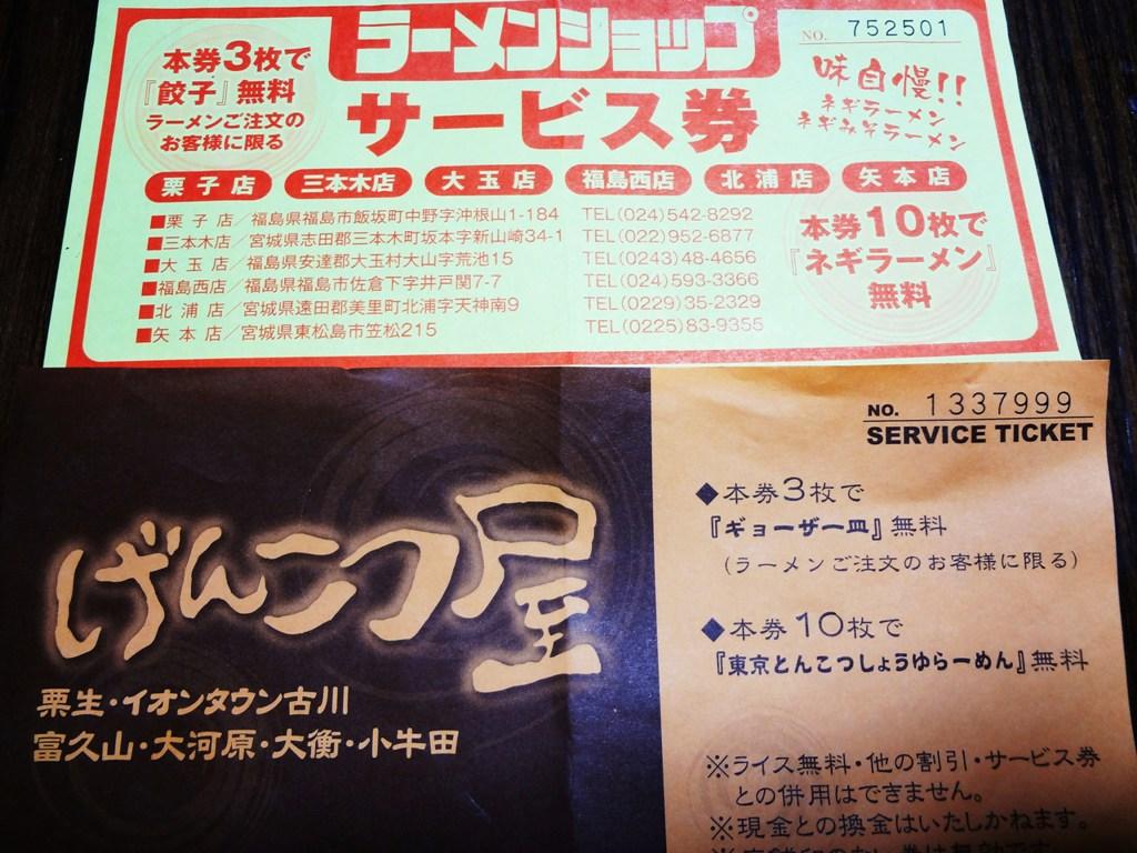 DSC04003_3726 2月12日