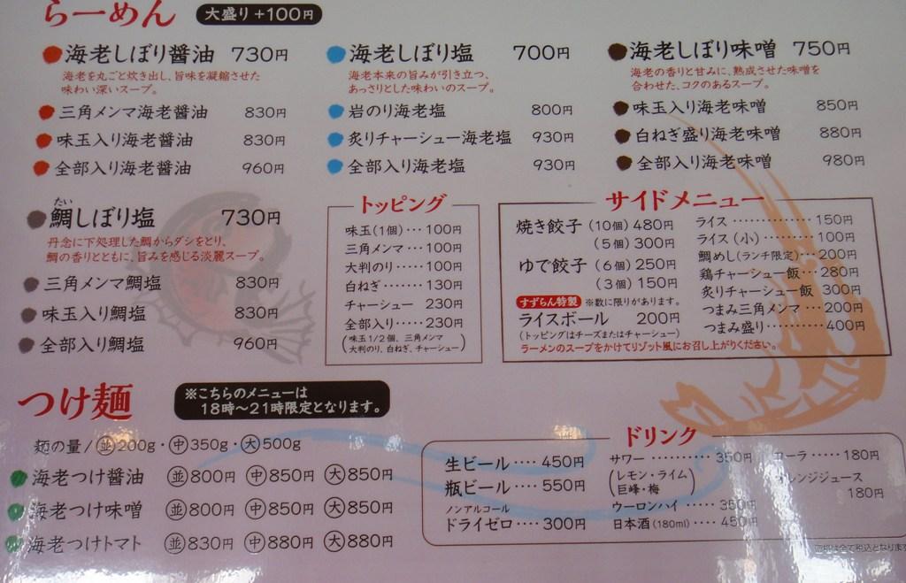DSC00720_4155.jpg