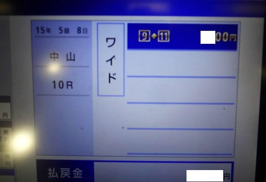 DSC03973_3647.jpg