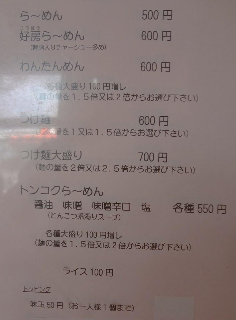 DSC04016_3704.jpg