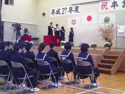 市立森上小学校H27年度卒業式