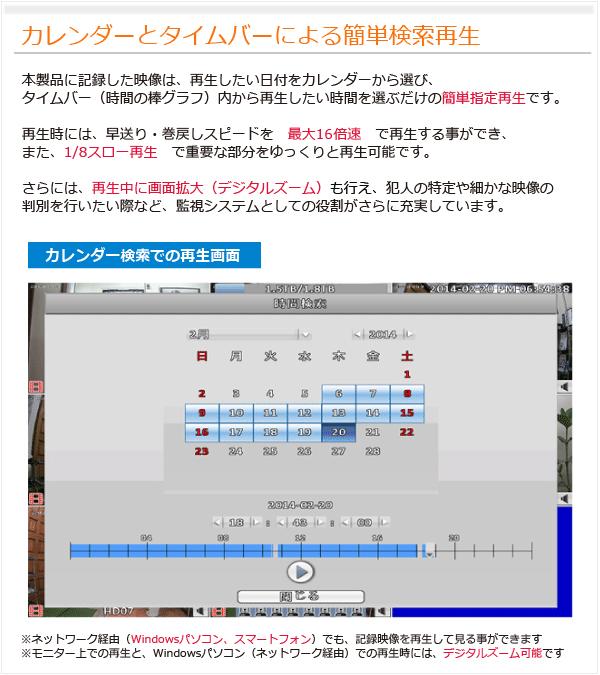 04_saisei.jpg