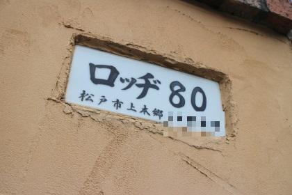 00 (12)