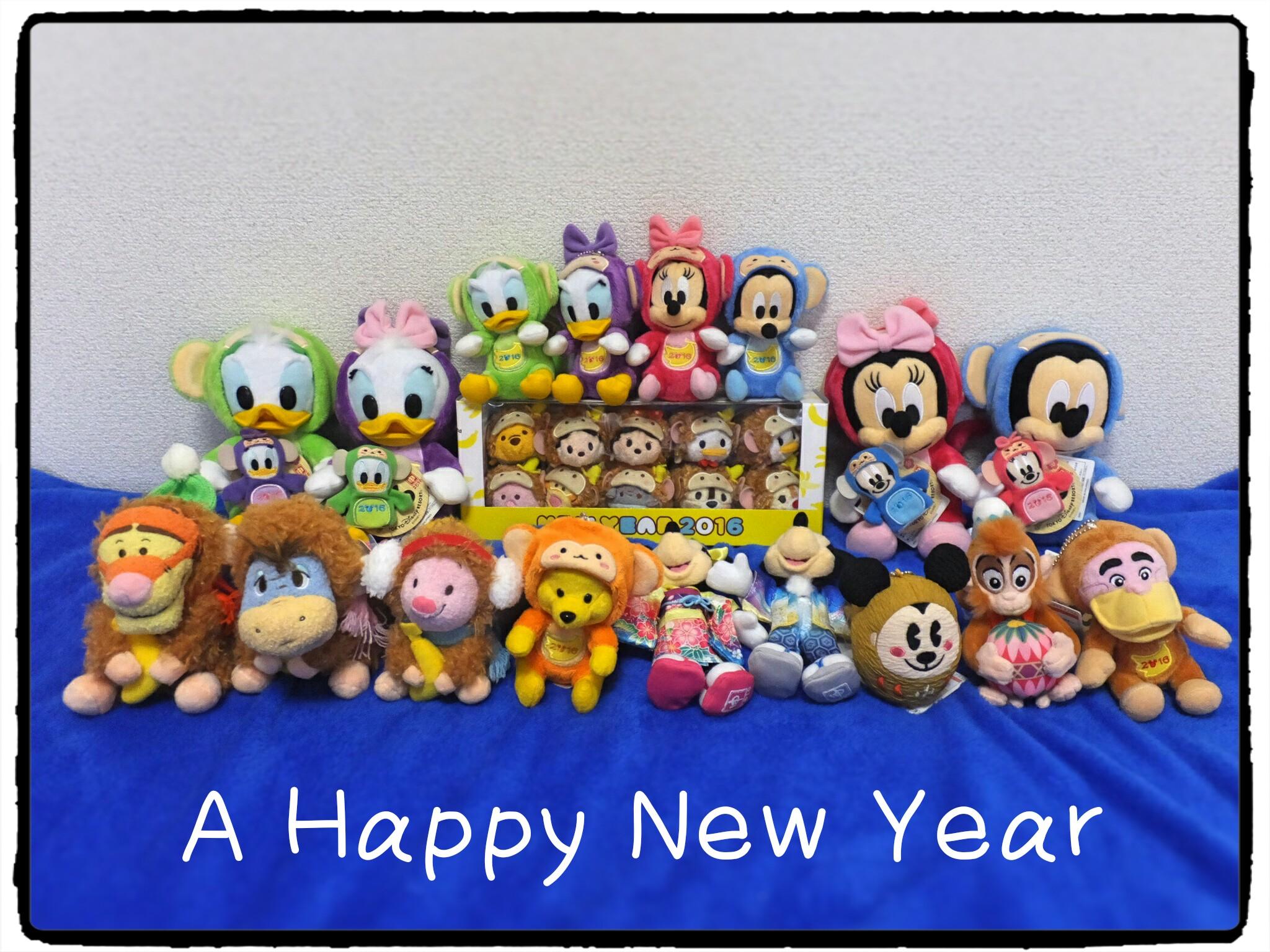 ☆謹賀新年☆おさるの山(笑)