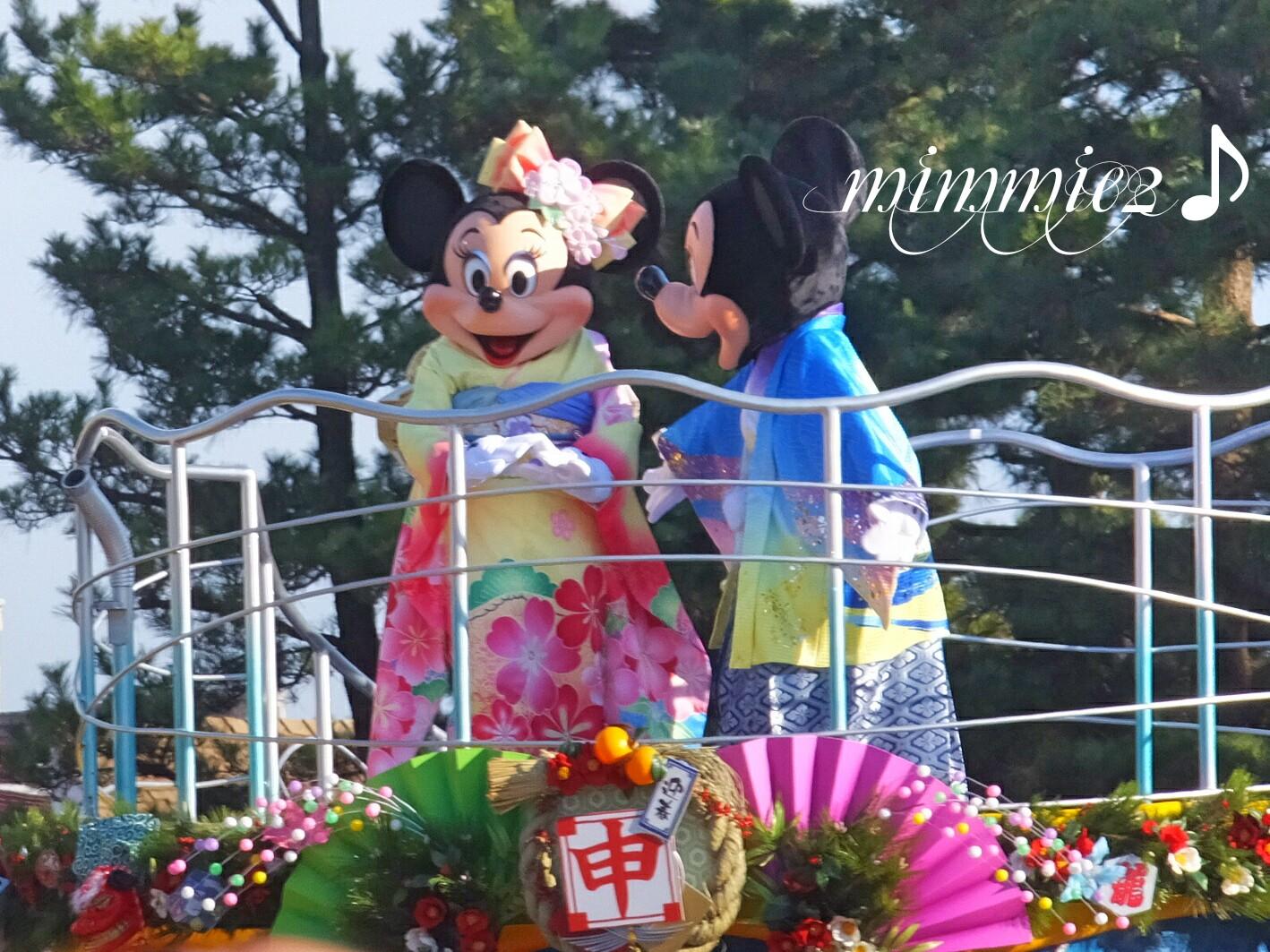 ニューイヤーズ・グリーティング☆ランド(ミッキー&ミニー)