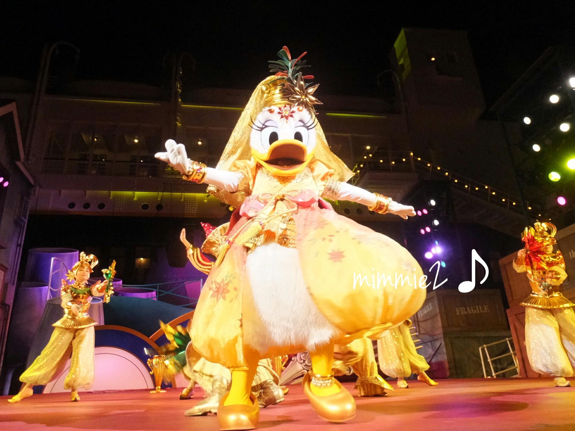 デイジー☆お誕生日おめでとう!