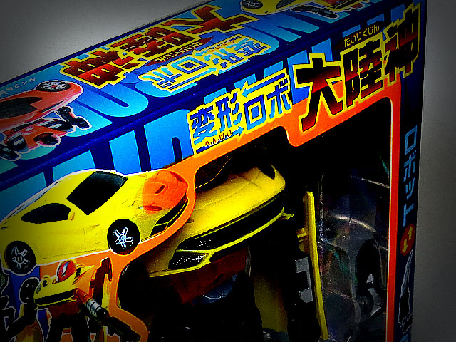 Change_Robot_Rikuro_B_01.jpg