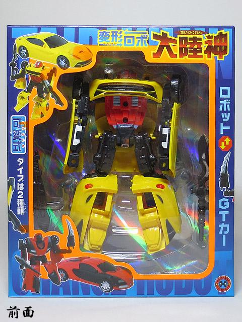 Change_Robot_Rikuro_B_02.jpg