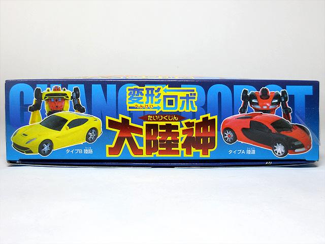 Change_Robot_Rikuro_B_05.jpg