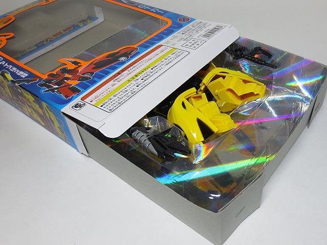 Change_Robot_Rikuro_B_06.jpg