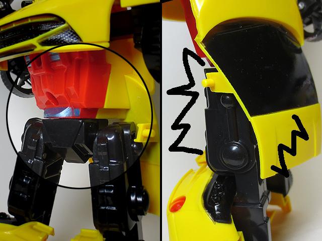 Change_Robot_Rikuro_B_35.jpg