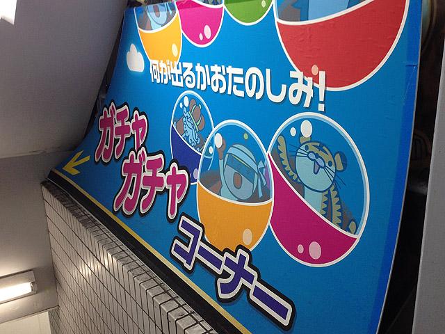 Cosmo_Planetarium_Shibuya_08.jpg