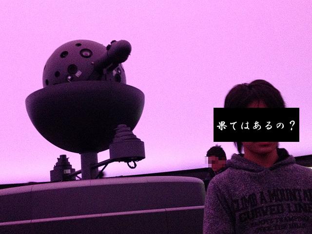 Cosmo_Planetarium_Shibuya_15.jpg