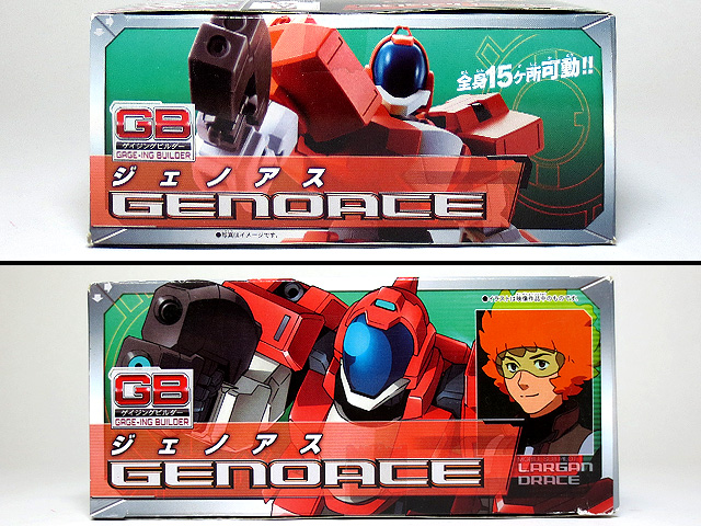 Gage-ing_Builder_GENOACE_07.jpg