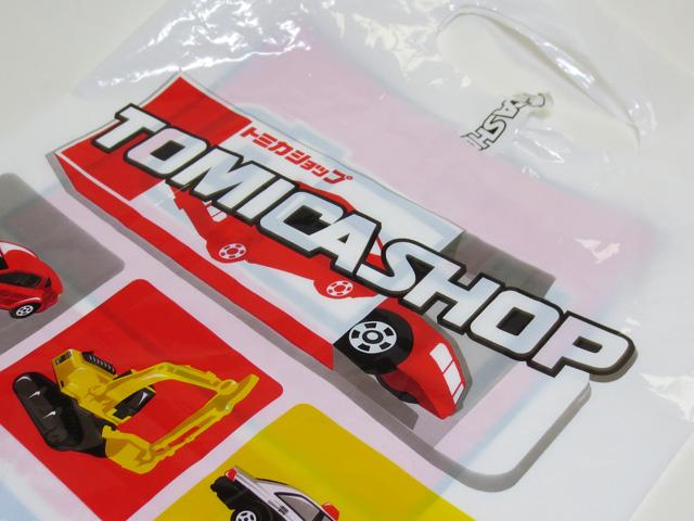 Tomica_Gift_Lamborghini_Set_02.jpg