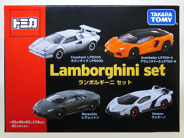Tomica_Gift_Lamborghini_Set_05.jpg