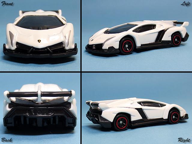 Tomica_Gift_Lamborghini_Set_11.jpg