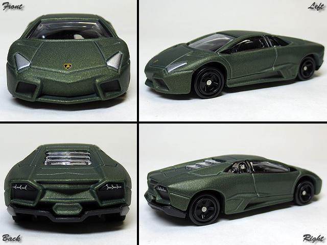 Tomica_Gift_Lamborghini_Set_15.jpg