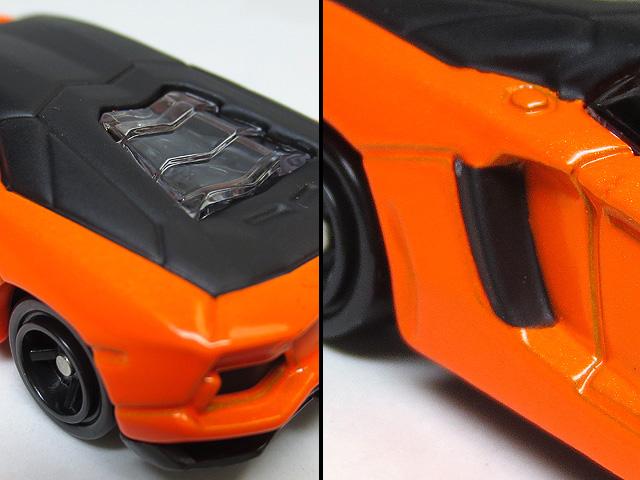 Tomica_Gift_Lamborghini_Set_20.jpg