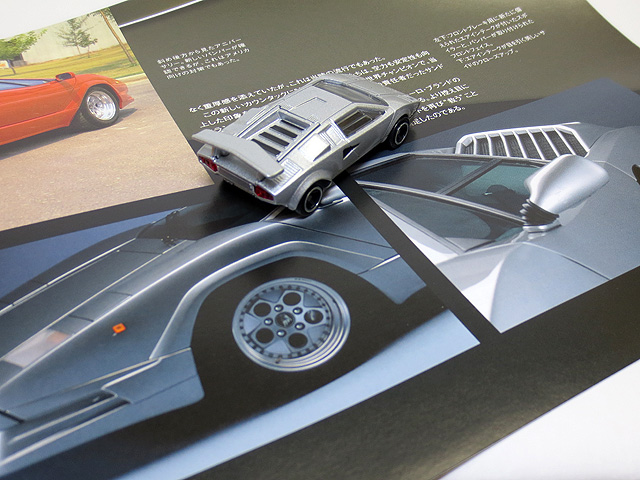 Tomica_Gift_Lamborghini_Set_28.jpg