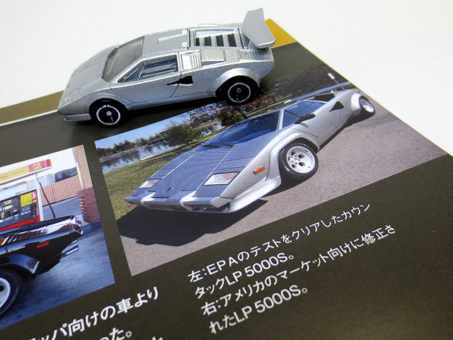 Tomica_Gift_Lamborghini_Set_29.jpg