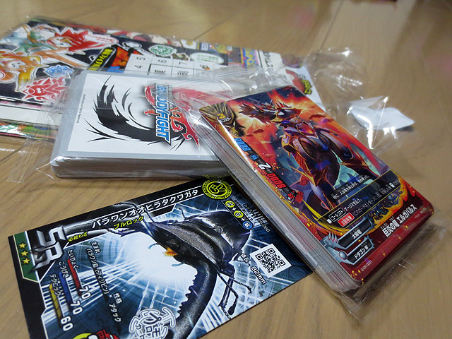 Toy_purchase_20160327_04.jpg