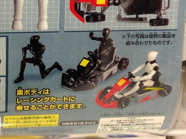 Toy_purchase_20160327_13.jpg