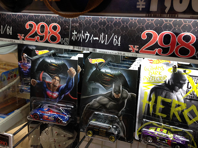 Toy_purchase_20160327_23.jpg