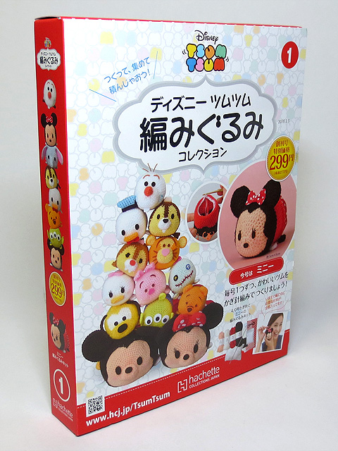 Weekly_tsumtsum_minnie_01_02.jpg
