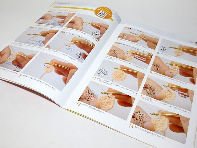 Weekly_tsumtsum_minnie_01_08.jpg